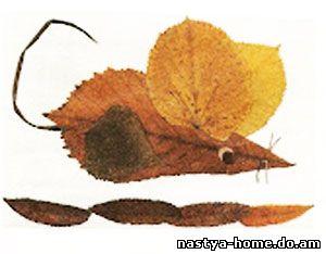 Поделки для школьников из листьев