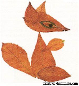 Поделки из листьев самые простые